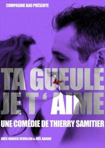 TGJTA_A4_V6.1_Purple_Version_.jpg